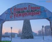 В городе Назарово впервые установят двойную горку