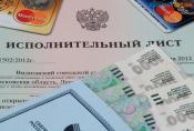 Более 9,5 миллиардов рублей - сумма задолженности по алиментам в крае