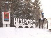 Назаровцев приглашают на освящение часовни на въезде в город