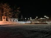 Часовню на въезде в город Назарово со стороны Ачинска освятили (фото)
