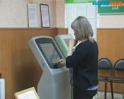 Назаровцы могут устроиться на работу с заработной платой в 200 тысяч рублей