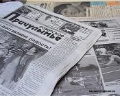Редакцию одной из старейших газет планируют передать другому собственнику