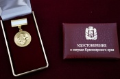 Назаровскую многодетную маму наградили почетным знаком «Материнская слава»