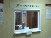 Более 120 тысяч рублей. Такую сумму отдали назаровцы мошенникам за пару дней