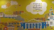 В городе Назарово появилась библиотека для всей семьи
