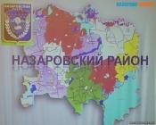 Итоги 2019 года: Назаровский район