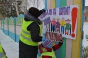 В Назаровском районе появились «Безопасные рисунки» и «светящиеся» ладони