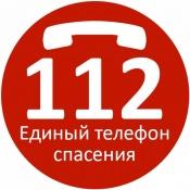 Система «112» работает на территории всего Красноярского края