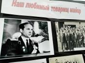 В городе Назарово вспомнили знаменитого товарища майора