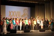 Юбилейный фестиваль авторской песни посетит гость из Германии