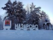 Назаровской администрации задолжали 25 млн рублей за аренду земли