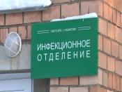 «Коронавирусный больной» в городе Назарово отказался общаться с прессой