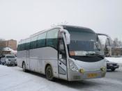 Красноярск закрывать не будут, но загородные поездки просят ограничить