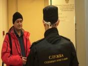 Судебные приставы могут снять арест с денежных средств в течение суток