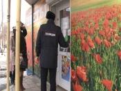 В городе Назарово в цветочных магазинах начали торговать всем подряд
