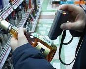 Продавать алкоголь в Красноярском крае запретили после 18 часов
