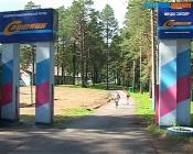 В городе Назарово могут разрешить изолированный отдых за городом. Но это не точно