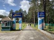 Детский оздоровительный лагерь «Спутник» готовится к открытию
