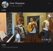 Онлайн-концерт ВИА «Славяне»