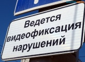 На машинах операторов передвижных комплексов появятся опознавательные знаки