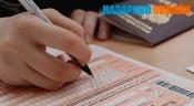 Выпускницу назаровской школы не допустили к сдаче ЕГЭ из-за повышенной температуры