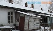 Аукцион по сносу ветхих домов в городе Назарово не состоялся