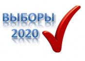 13 сентября 2020 года - выборы депутатов Назаровского районного Совета депутатов Красноярского края шестого созыва