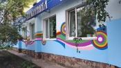 Молодёжный центр города Назарово заиграл новыми яркими красками