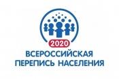 Об изменении сроков проведения ВПН-2020 и подборе переписного персонала