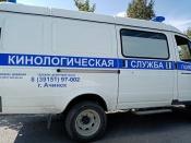Назаровскую ГРЭС повторно эвакуируют из-за сообщения о минировании
