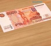 В городе Назарово мужчина пришёл в магазин с «игрушечными» деньгами