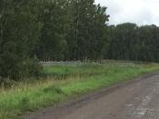 В деревне Нижний Ададым остаётся закрыть только одну сторону кладбища