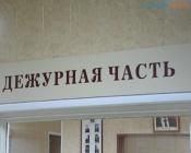 Назаровца привлекут к уголовной ответственности за ложный донос