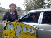 По улицам отдаленного села Назаровского района проехал необычный «Автобус безопасности»