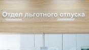 2 года лекарства на 15 миллионов рублей пролежали на складе и испортились