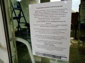 Назаровцы ждали визита к судебным приставам в очереди на улице
