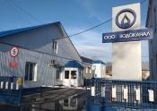 Назаровский водоканал за услугами направляет горожан в другие фирмы