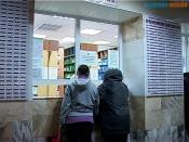 Выдача бесплатных лекарств для больных коронавирусом началась
