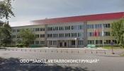 Назаровский ЗМК остался без сотрудников, отопления и воды