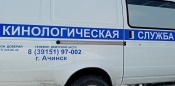 Житель города Назарово, бывший военный, захотел взорвать соседку