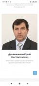 Бывший заместитель главного врача Назаровской РБ занял руководящую должность в Департаменте здравоохранения Севастополя