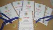 Воспитанники назаровского Дома школьника заняли призовые места в международном конкурсе