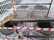 За поимку преступников Назаровская ГРЭС объявила вознаграждение