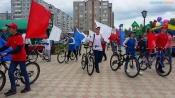 Больше 20 мероприятий, посвящённых Дню России пройдут в городе Назарово