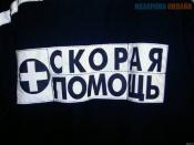 В городе Назарово выстрелили в сотрудника скорой помощи