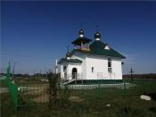 В Красной Поляне открывают новый храм