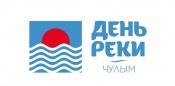 Назаровцев приглашают принять участие в экологической акции «День реки Чулым».