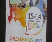 В России началась перепись населения. Рассказываем о способах участия и как не перепутать переписчика с мошенниками